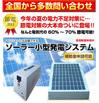 g-solar.jpg